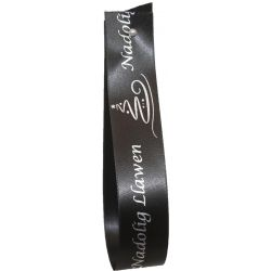 Black & Silver Welsh Christmas Ribbon Nadolig Llawen 15mm